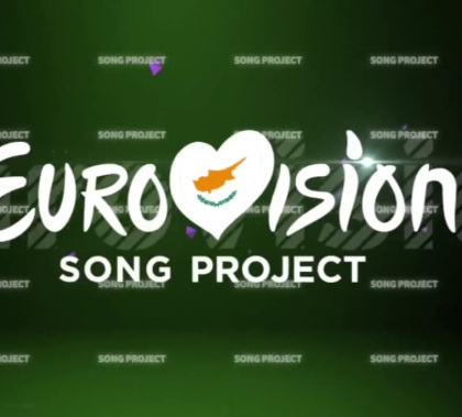 Cyprus-Eurovision-Song-Project
