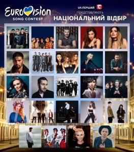 Ukraina: Vidbir 2017 - 1. półfinał