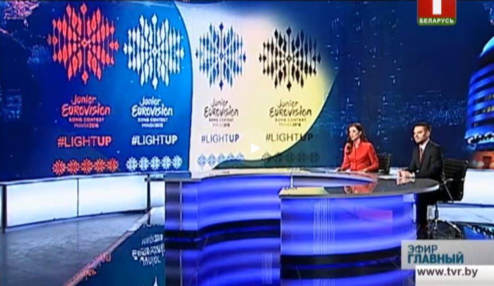 Prezentacja logo Eurowizji Junior w programie informacyjnym telewizji białoruskiej