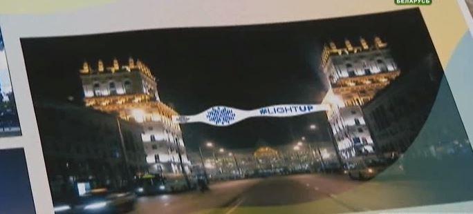 Projekt wykorzystania motywu na transparentach w centrum miasta (screen)