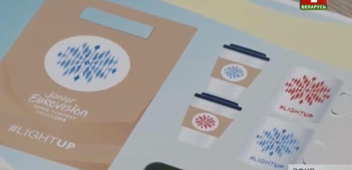 Logo Eurowizji Junior na gadżetach (projekt)