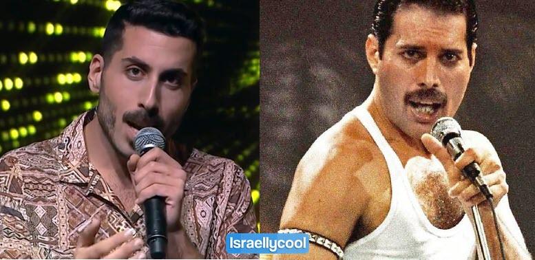 Fot. www.israellycool.com
