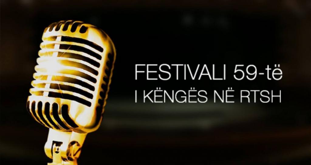 Festivali i Këngës 59, Albania, Eurowizja 2021