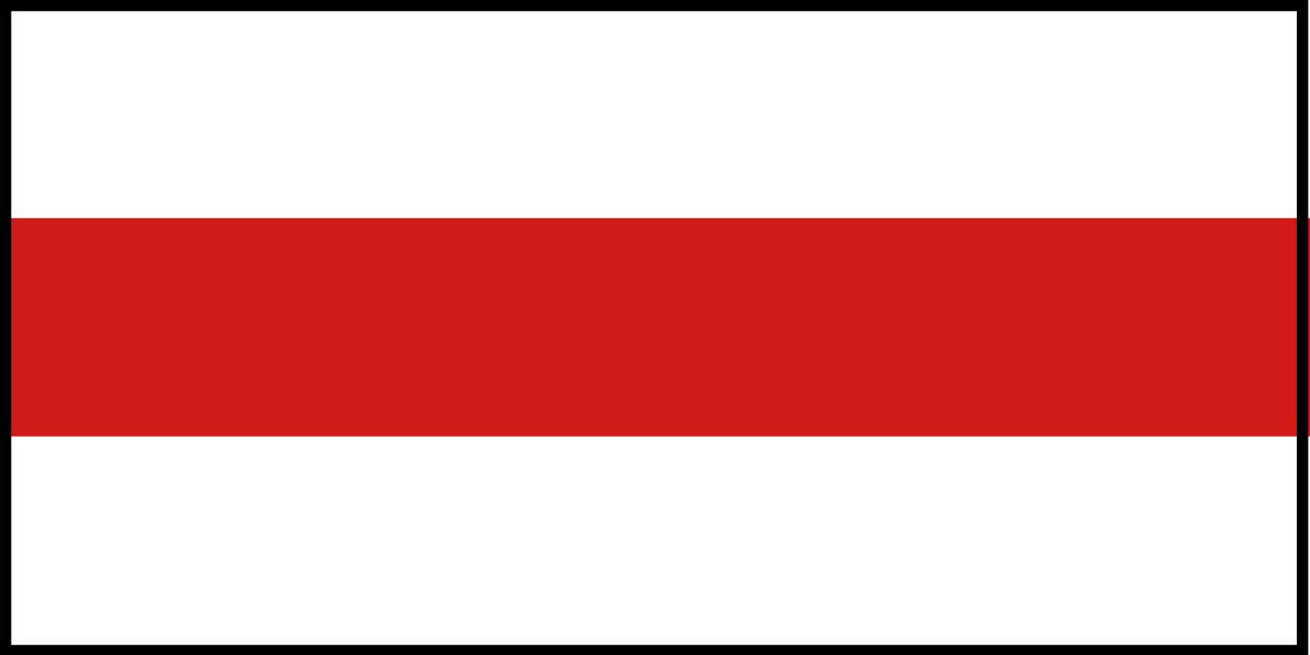 Białoruś, Eurowizja 2021