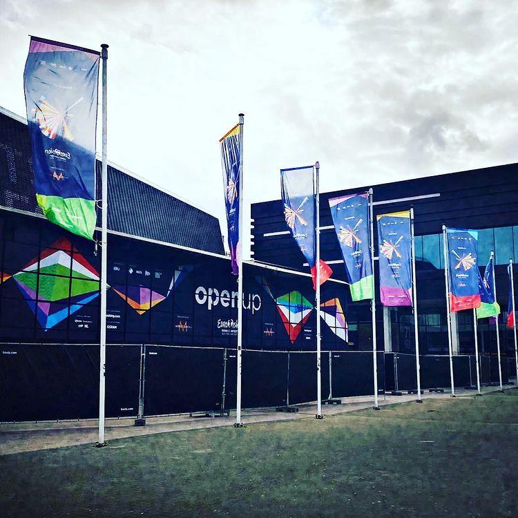 Eurowizja 2021, branding