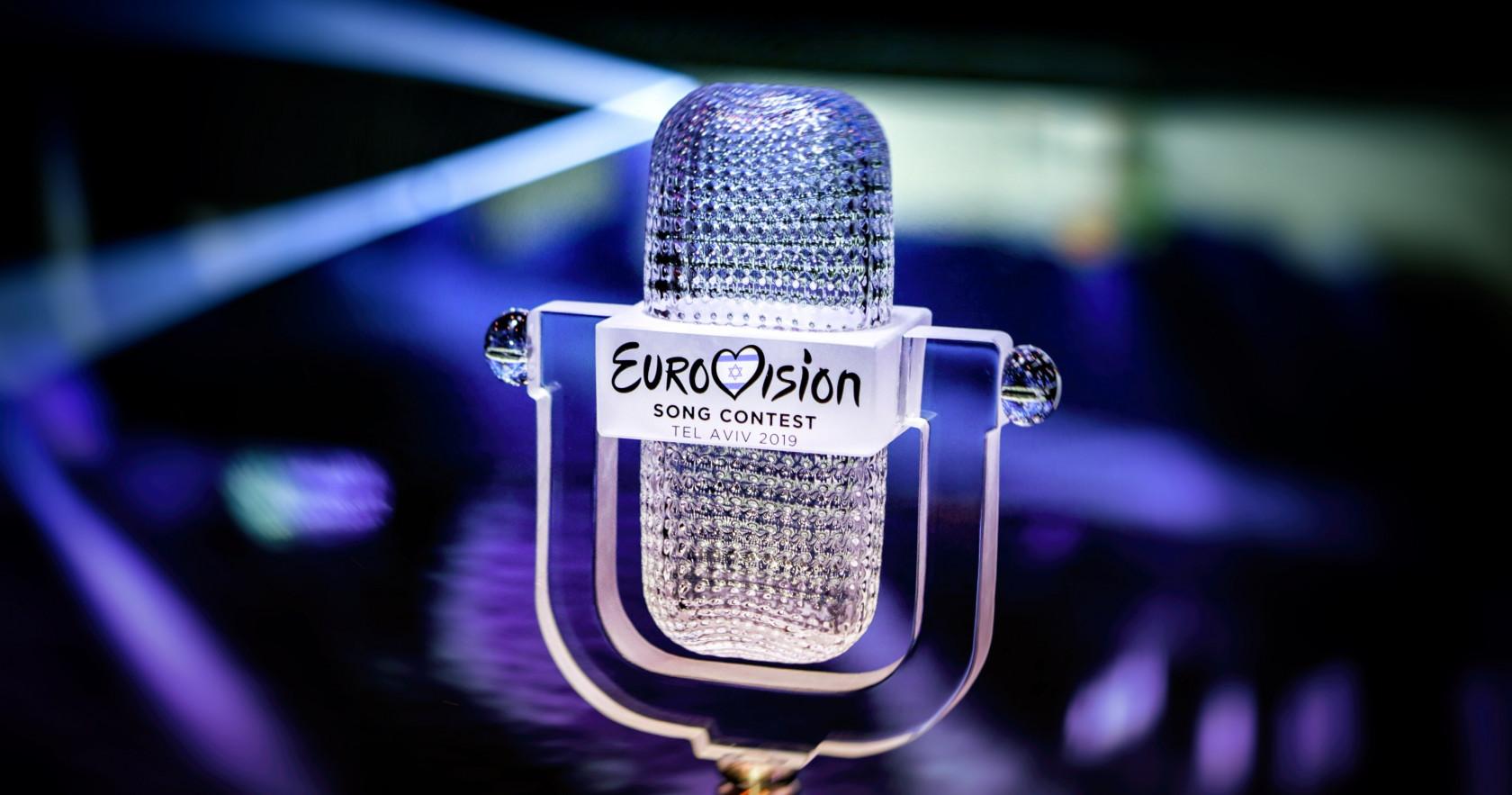 Eurowizja 2021, trofeum