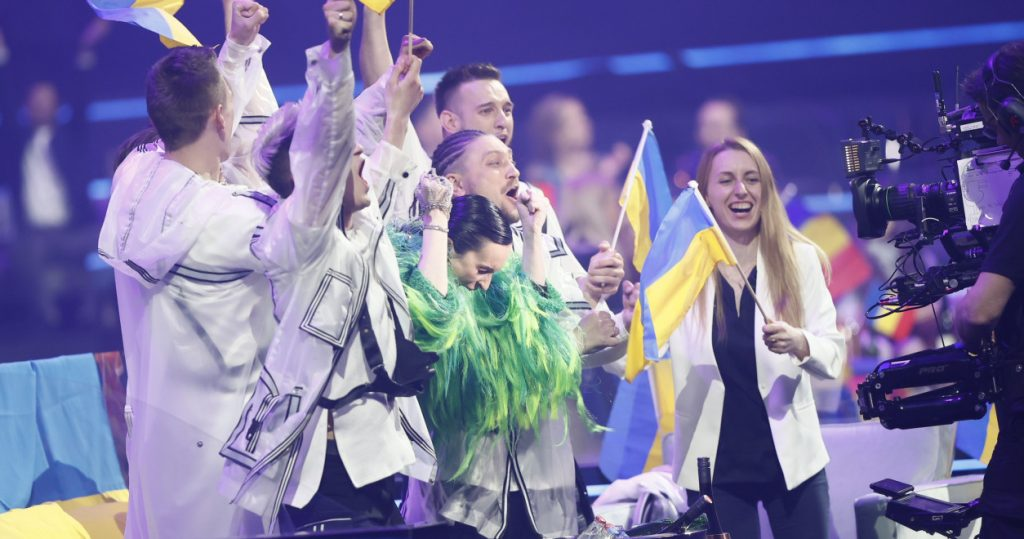 Eurowizja 2021, Ukraina